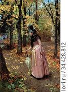 Niczky Eduard - the Secret Rendez Vous - German School - 19th Century. (2020 год). Редакционное фото, фотограф Artepics / age Fotostock / Фотобанк Лори