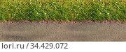 Grünes Gras auf Wiese als Linie von oben als Natur Hintergrund Textur... Стоковое фото, фотограф Zoonar.com/Robert Kneschke / age Fotostock / Фотобанк Лори
