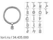 Silver bracelet with letter pendant with diamonds, isolated on white... Стоковое фото, фотограф Zoonar.com/Arthur Mustafa / easy Fotostock / Фотобанк Лори