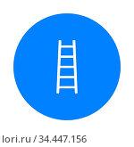Leiter und Kreis - Ladder and circle. Стоковое фото, фотограф Zoonar.com/Robert Biedermann / easy Fotostock / Фотобанк Лори