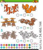 Cartoon Illustration of Educational Mathematical Addition Puzzle Task... Стоковое фото, фотограф Zoonar.com/Igor Zakowski / easy Fotostock / Фотобанк Лори