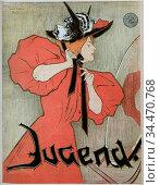 Wolfthorn Julie - Jugend Cover 1897 - German School - 19th Century. Редакционное фото, фотограф Artepics / age Fotostock / Фотобанк Лори