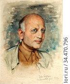Wolfthorn Julie - Portrait of a Man in Theresienstadt - German School... Редакционное фото, фотограф Artepics / age Fotostock / Фотобанк Лори