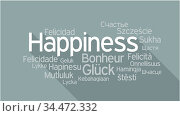 HAPPINESS in different languages, words collage vector illustration. Стоковое фото, фотограф Zoonar.com/Ruslan Gilmanshin / age Fotostock / Фотобанк Лори