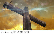 .Wooden cross against the sky with shining rays. Стоковое фото, фотограф Vitanovski Jovanche / easy Fotostock / Фотобанк Лори