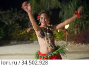 Aitutaki. Cook Island. Polynesia. South Pacific Ocean. A beautiful... Редакционное фото, фотограф Sergi Reboredo / age Fotostock / Фотобанк Лори