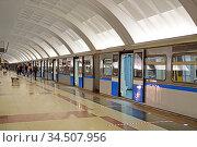 Mitino, Moscow Metro station in Mitino District, in summer. Редакционное фото, фотограф Валерия Попова / Фотобанк Лори