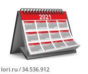 2021 year calendar on white background. Isolated 3D illustration. Стоковая иллюстрация, иллюстратор Ильин Сергей / Фотобанк Лори