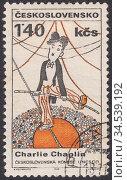Дружеская карикатура Чарли Чаплин кататоходец. Деятели мировой культуры-ЮНЕСКО. Почтовая марка Чехословакии 1968 года. Стоковая иллюстрация, иллюстратор александр афанасьев / Фотобанк Лори
