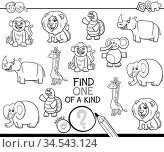 Black and White Cartoon Illustration of Find One of a Kind Picture... Стоковое фото, фотограф Zoonar.com/Igor Zakowski / easy Fotostock / Фотобанк Лори