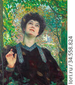 Belleroche Albert De - Portrait De Femme Regardant Vers Le Haut - ... Редакционное фото, фотограф Artepics / age Fotostock / Фотобанк Лори