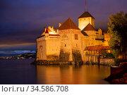 View of Chillon Castle on Lake Geneva. Стоковое фото, фотограф Яков Филимонов / Фотобанк Лори