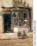 Barton Rose Maynard - Cobbler's Shop in Lancelot Place Knightsbridge... Стоковое фото, фотограф Artepics / age Fotostock / Фотобанк Лори