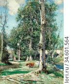 Birch Samuel John Lamorna - River Landscape with Cattle - British... Стоковое фото, фотограф Artepics / age Fotostock / Фотобанк Лори