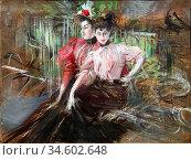 Boldini Giovanni - Giovani Donne Sedute - British School - 19th Century... Стоковое фото, фотограф Artepics / age Fotostock / Фотобанк Лори