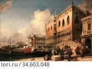 Bonington Richard Parkes - Vue De Venise. Le Quai Des Esclavons Et... Стоковое фото, фотограф Artepics / age Fotostock / Фотобанк Лори