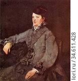 Trubner Wilhelm - Dame in Grau - German School - 19th Century. Редакционное фото, фотограф Artepics / age Fotostock / Фотобанк Лори