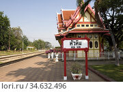 Hua Hin Railway Station platform sign and ornate Royal waiting room... Стоковое фото, фотограф Andrew Woodley / age Fotostock / Фотобанк Лори