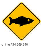 Fisch und Schild - Fish and road sign. Стоковое фото, фотограф Zoonar.com/Robert Biedermann / easy Fotostock / Фотобанк Лори
