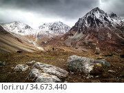 Hiking in the mountains. Редакционное фото, фотограф Вита Фортуна / Фотобанк Лори