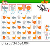 Illustration of Educational Counting Task for Children with Funny... Стоковое фото, фотограф Zoonar.com/Igor Zakowski / easy Fotostock / Фотобанк Лори
