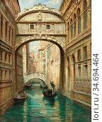 Haddon Arthur Trevor - the Bridge of Sighs Venice - British School... Редакционное фото, фотограф Artepics / age Fotostock / Фотобанк Лори