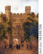 Ince Joseph Murray - Trinity Gate Cambridge - British School - 19th... Редакционное фото, фотограф Artepics / age Fotostock / Фотобанк Лори