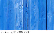 Concept winter christmas, background wooden blue bright striped horizontal with vertical stripes with painted boards texture surface blank for text. Стоковая иллюстрация, иллюстратор Светлана Евграфова / Фотобанк Лори