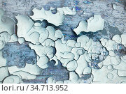 Серая потрескавшаяся краска. Texture background, peeling paint on the old rough concrete surface. Стоковое фото, фотограф Зезелина Марина / Фотобанк Лори