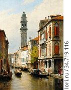 Carabain Jacques Francois - Une Vue a Venise San Giorgio Dei Greci... Редакционное фото, фотограф Artepics / age Fotostock / Фотобанк Лори