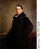 Millais John Everett - Archibald Philip Primrose 5th Earl of Rosebery... Редакционное фото, фотограф Artepics / age Fotostock / Фотобанк Лори
