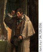 Nicol Erskine - Good Mornin' Yer Honour - British School - 19th Century... Редакционное фото, фотограф Artepics / age Fotostock / Фотобанк Лори