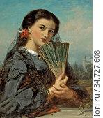 Phillip John - a Spanish Beauty - British School - 19th Century. Редакционное фото, фотограф Artepics / age Fotostock / Фотобанк Лори