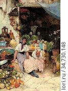 Rhys Oliver - a Venetian Fruit Seller - British School - 19th Century. (2020 год). Редакционное фото, фотограф Artepics / age Fotostock / Фотобанк Лори