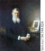 Williams Christopher - Richard Lloyd 2 - British School - 19th Century... Редакционное фото, фотограф Artepics / age Fotostock / Фотобанк Лори