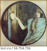 Khnopff Fernand - Het Geheim 3 - Belgian School - 19th Century. Редакционное фото, фотограф Artepics / age Fotostock / Фотобанк Лори