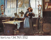 Nagy Sándor - Blessed Condition - Hungarian School - 19th Century. Редакционное фото, фотограф Artepics / age Fotostock / Фотобанк Лори