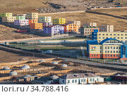 Ulaanbaatar capital of Mongolia. Modern buldings and gers, Southern Area. Стоковое фото, фотограф Jeff Foott / Nature Picture Library / Фотобанк Лори