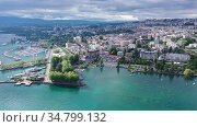 Picturesque aerial view from lake Geneva of Swiss town of Lausanne. Стоковое видео, видеограф Яков Филимонов / Фотобанк Лори