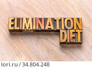 Elimination diet word abstract in vintage letterpress wood type printing... Стоковое фото, фотограф Zoonar.com/Marek Uliasz / easy Fotostock / Фотобанк Лори