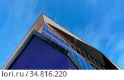 Sydney, NSW / Australia - August 3 2019: Looking up at the facade... Стоковое фото, фотограф Rosa Makin / easy Fotostock / Фотобанк Лори