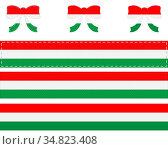 Ungarische Fahne auf Schleife und Band - Hungarian flag on ribbon... Стоковое фото, фотограф Zoonar.com/lantapix / easy Fotostock / Фотобанк Лори