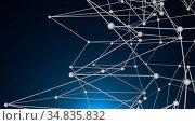 Abstract connected realistic dots. Network backdrop. 3D rendering. Стоковое фото, фотограф Zoonar.com/Roman Budnikov / easy Fotostock / Фотобанк Лори