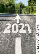 Дорога к 2021 году. Стоковая иллюстрация, иллюстратор WalDeMarus / Фотобанк Лори