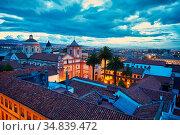 San Ignacio Church,La Candelaria, Bogota, Cundinamarca, Colombia, ... Стоковое фото, фотограф Javier Larrea / age Fotostock / Фотобанк Лори