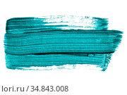 Green blue expressive brush strokes. Стоковая иллюстрация, иллюстратор Роман Сигаев / Фотобанк Лори