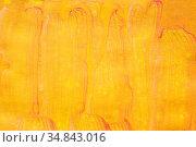 Yellow painted texture with stains. Стоковая иллюстрация, иллюстратор Роман Сигаев / Фотобанк Лори