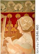 Privat-Livemont Henri - La Peintre Devant Son Chevalet - Belgian ... Стоковое фото, фотограф Artepics / age Fotostock / Фотобанк Лори