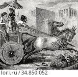 Cyrus the Great entering Ecbatana, after defeating the Medians. Ecbatana... Редакционное фото, фотограф Classic Vision / age Fotostock / Фотобанк Лори