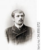 Johann Dietrich Eckart, 1868 - 1923. Anti-Semitic German poet, author... Редакционное фото, фотограф Classic Vision / age Fotostock / Фотобанк Лори